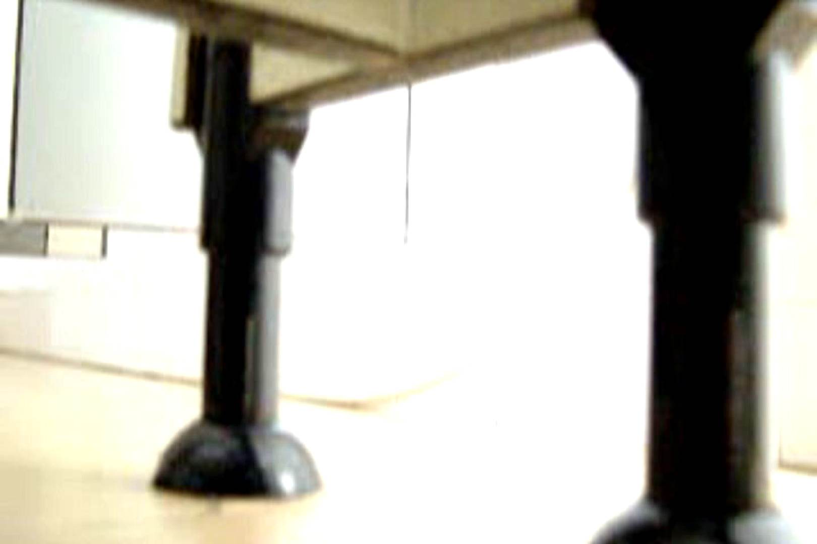 ぼっとん洗面所スペシャルVol.6 洗面所突入 戯れ無修正画像 87pic 11
