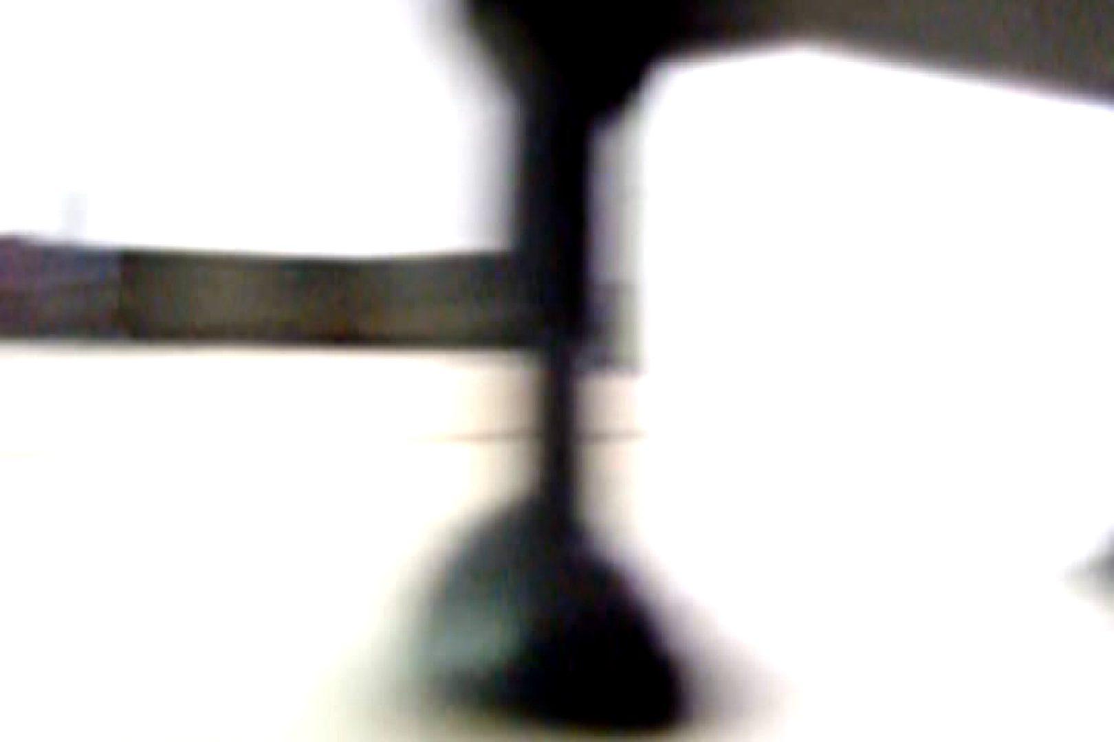 ぼっとん洗面所スペシャルVol.6 下半身  87pic 12
