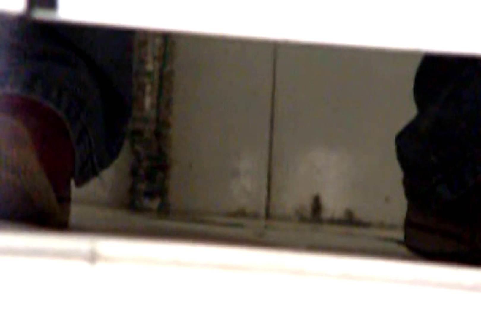ぼっとん洗面所スペシャルVol.6 下半身  87pic 24