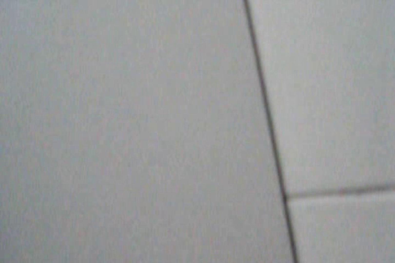 ぼっとん洗面所スペシャルVol.6 美しいOLの裸体 盗み撮り動画キャプチャ 87pic 34