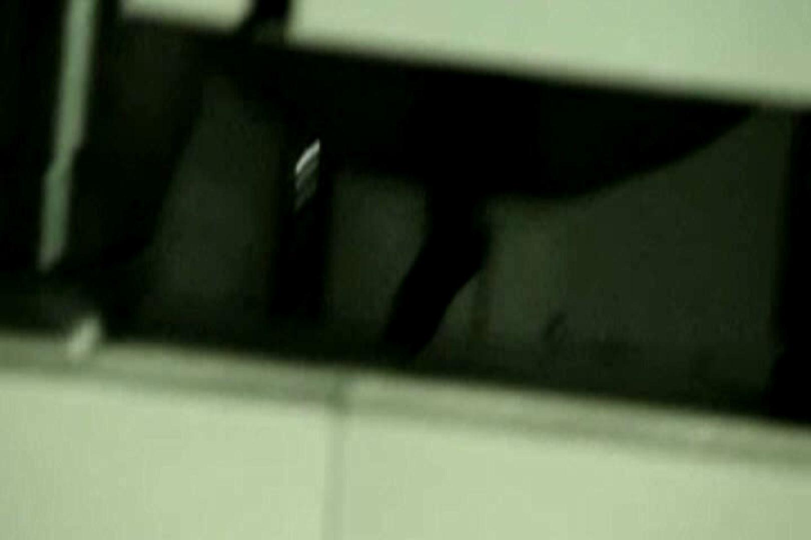 ぼっとん洗面所スペシャルVol.6 美しいOLの裸体 盗み撮り動画キャプチャ 87pic 42