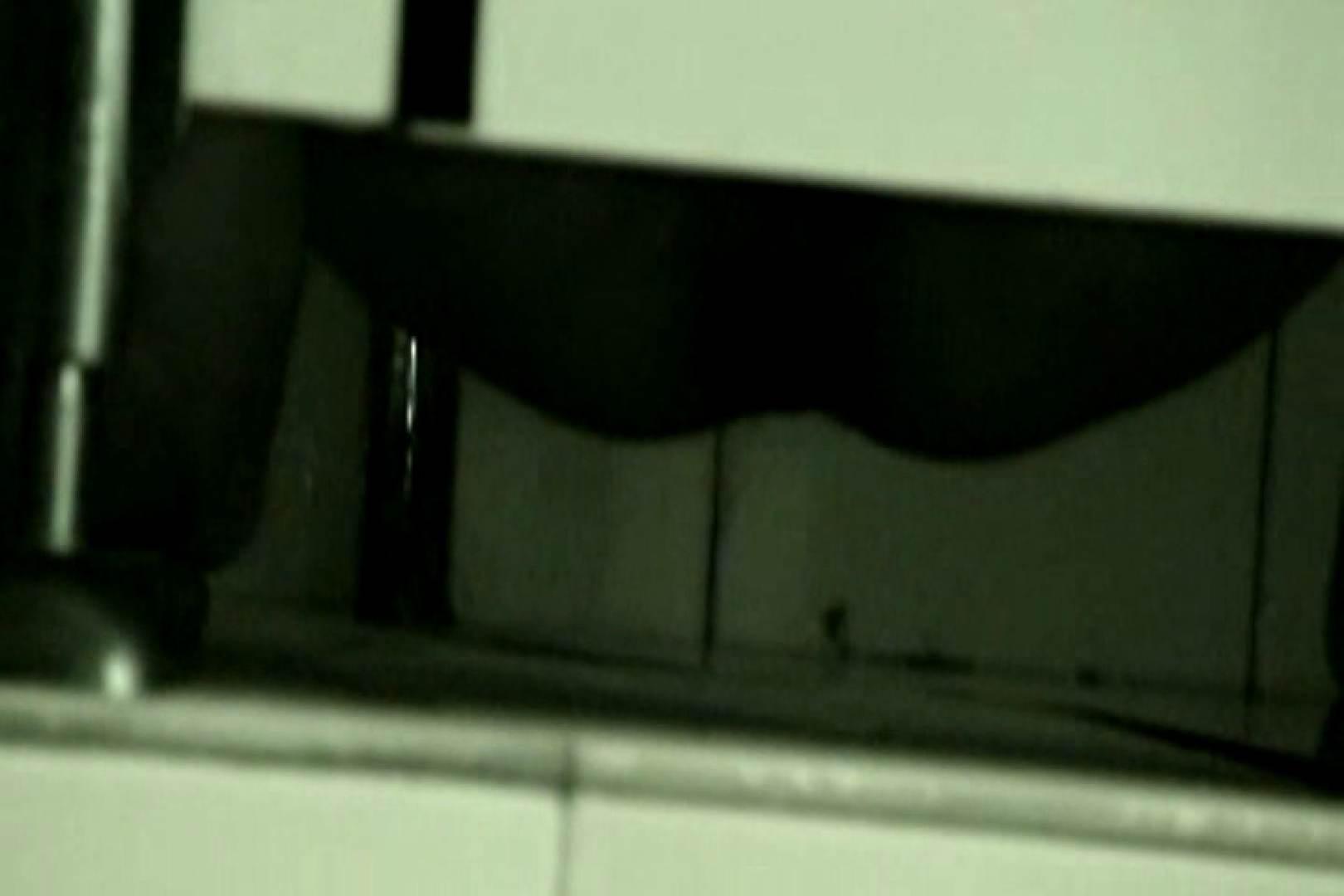 ぼっとん洗面所スペシャルVol.6 下半身  87pic 44