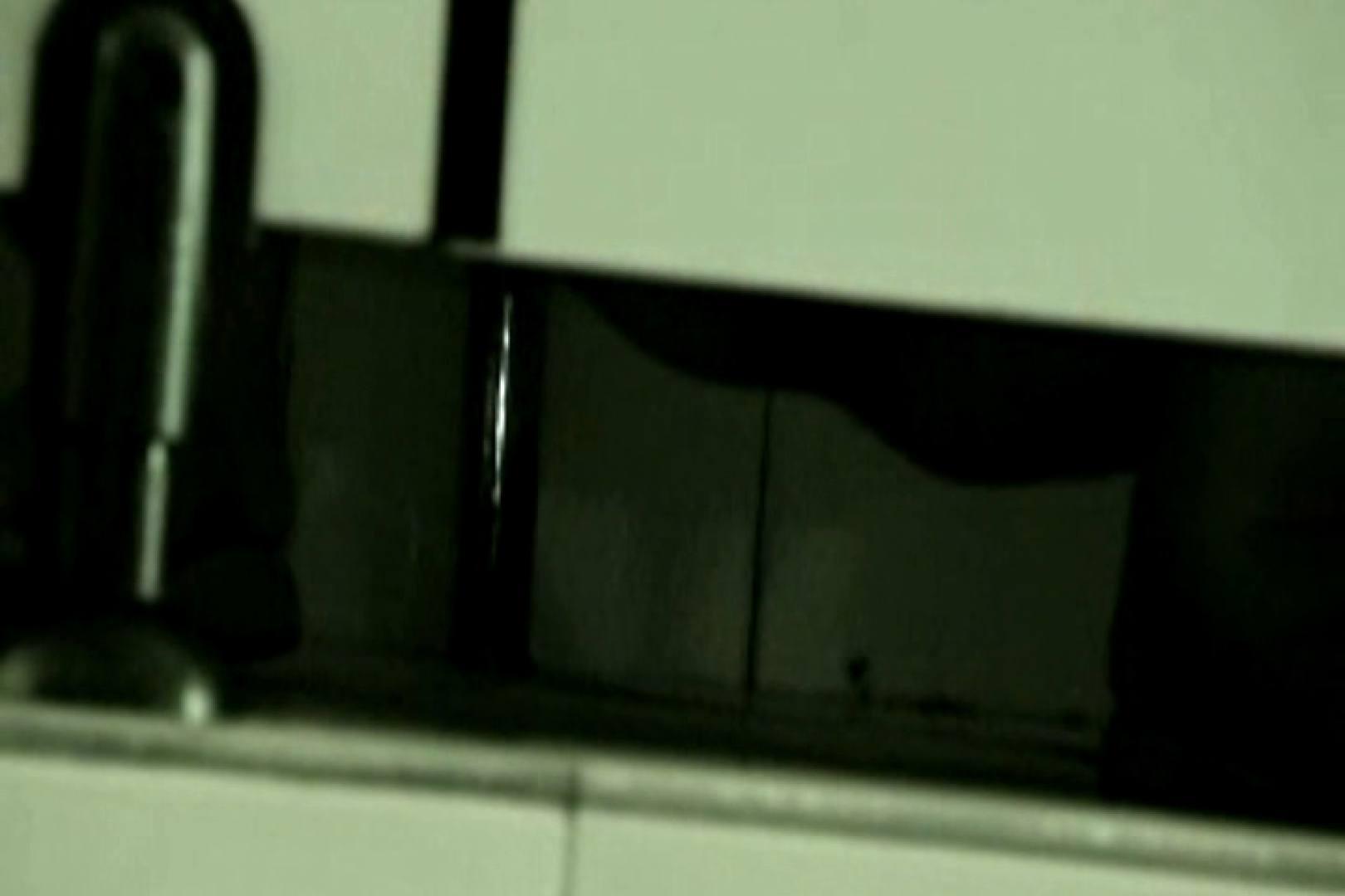 ぼっとん洗面所スペシャルVol.6 下半身 | 学校  87pic 45