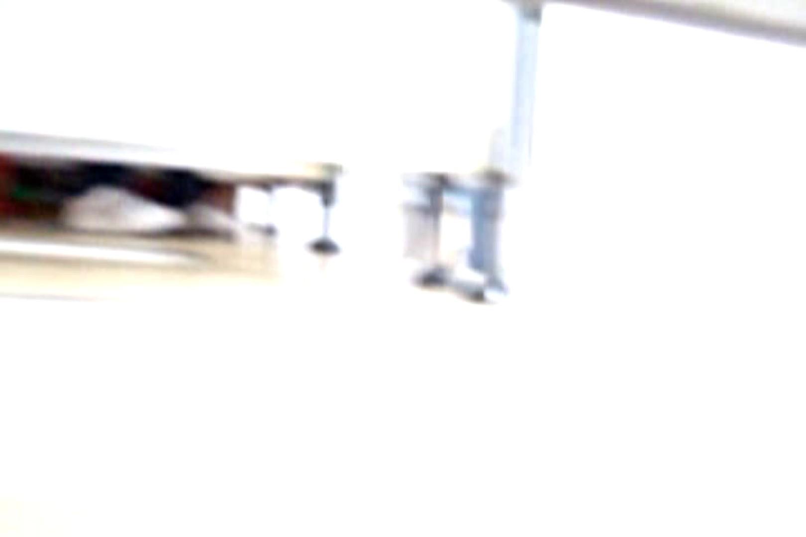 ぼっとん洗面所スペシャルVol.6 洗面所突入 戯れ無修正画像 87pic 75