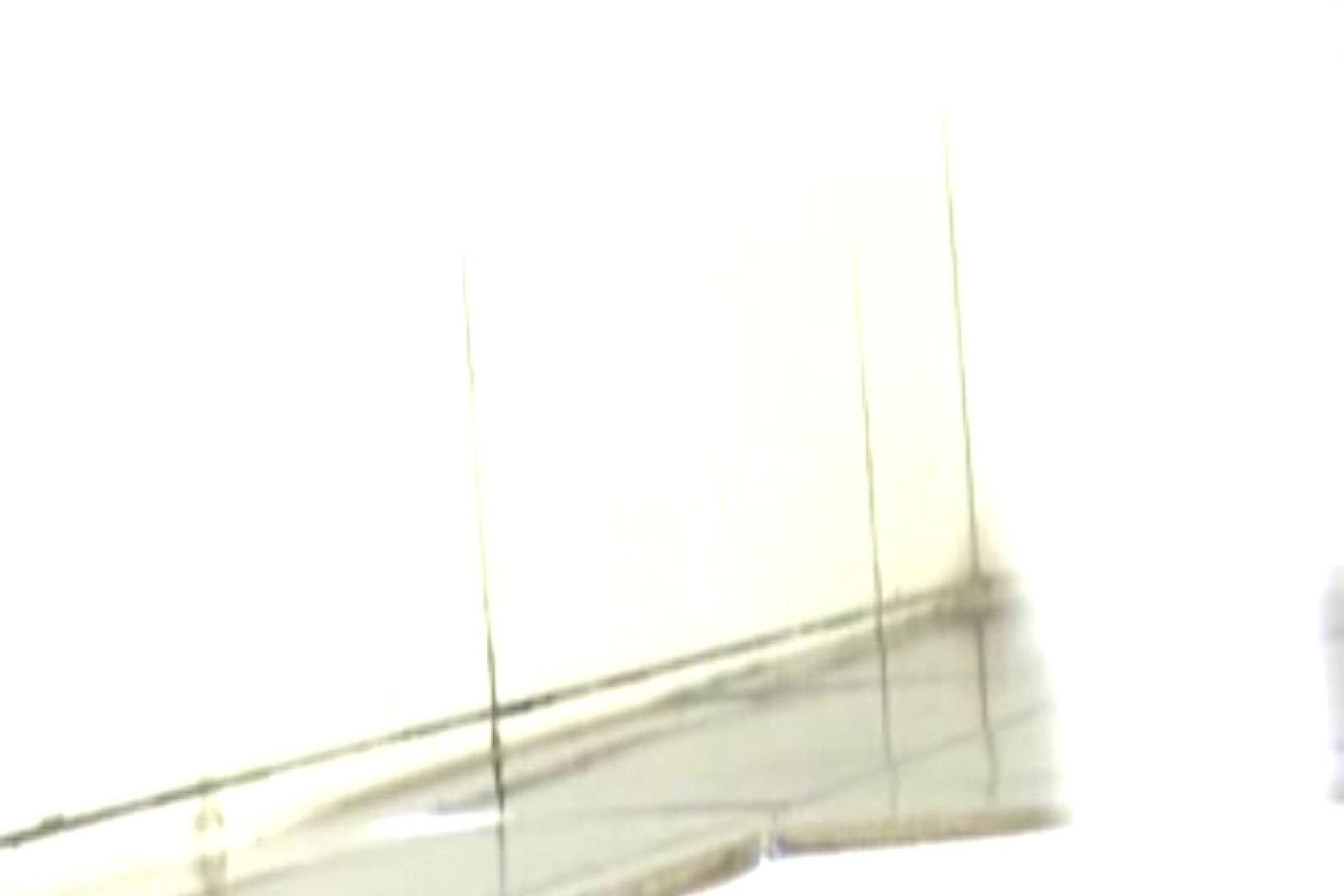 ぼっとん洗面所スペシャルVol.13 美しいOLの裸体  83pic 27