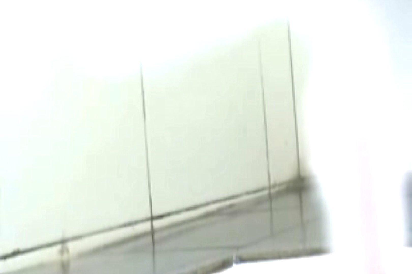 ぼっとん洗面所スペシャルVol.13 美しいOLの裸体  83pic 36