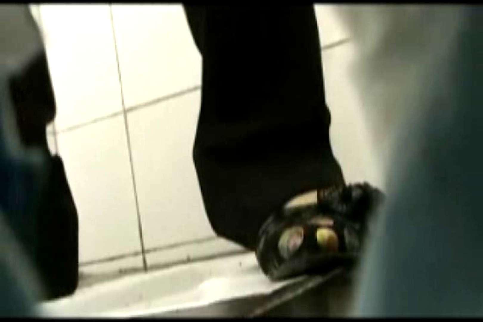 ぼっとん洗面所スペシャルVol.13 美しいOLの裸体  83pic 81