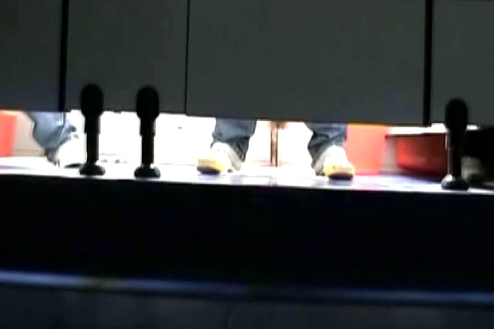 ぼっとん洗面所スペシャルVol.14 おまんこ  105pic 9
