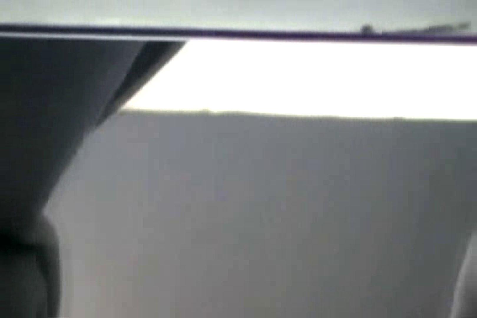 ぼっとん洗面所スペシャルVol.14 おまんこ | 洗面所突入  105pic 13