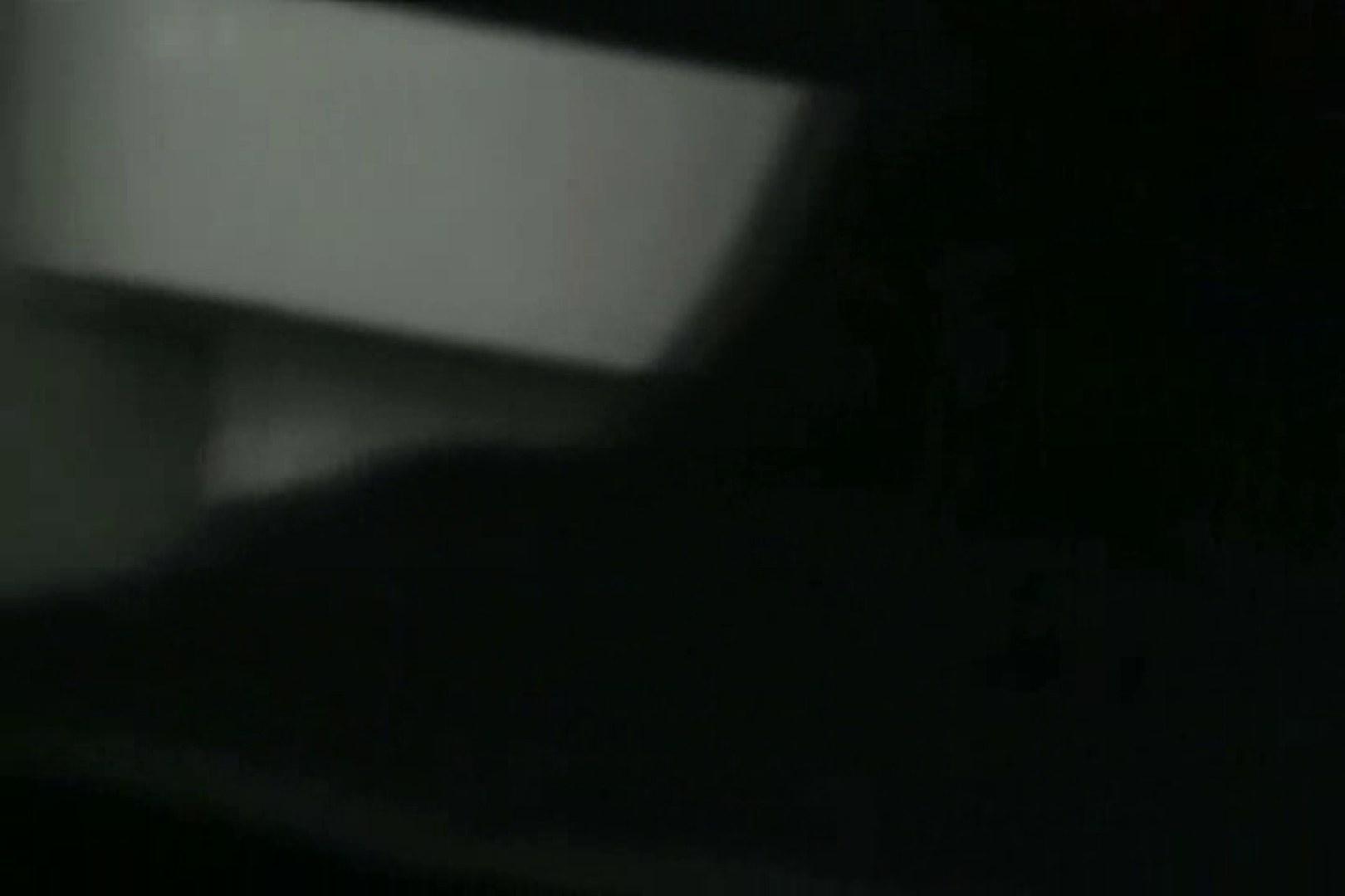ぼっとん洗面所スペシャルVol.14 おまんこ | 洗面所突入  105pic 16