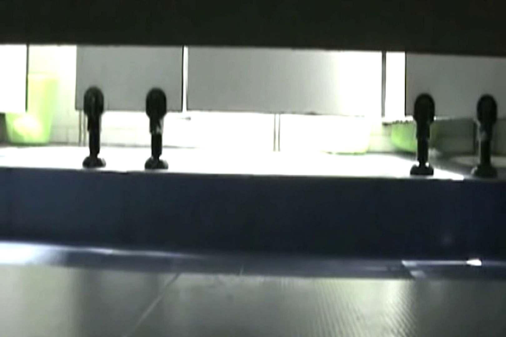 ぼっとん洗面所スペシャルVol.14 おまんこ  105pic 18