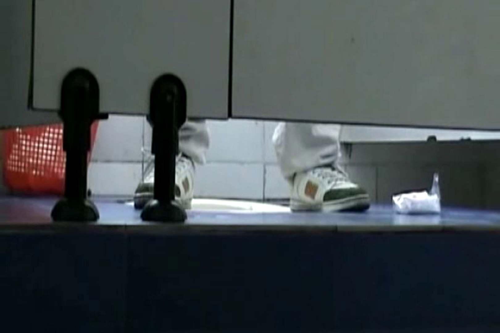 ぼっとん洗面所スペシャルVol.14 おまんこ | 洗面所突入  105pic 34