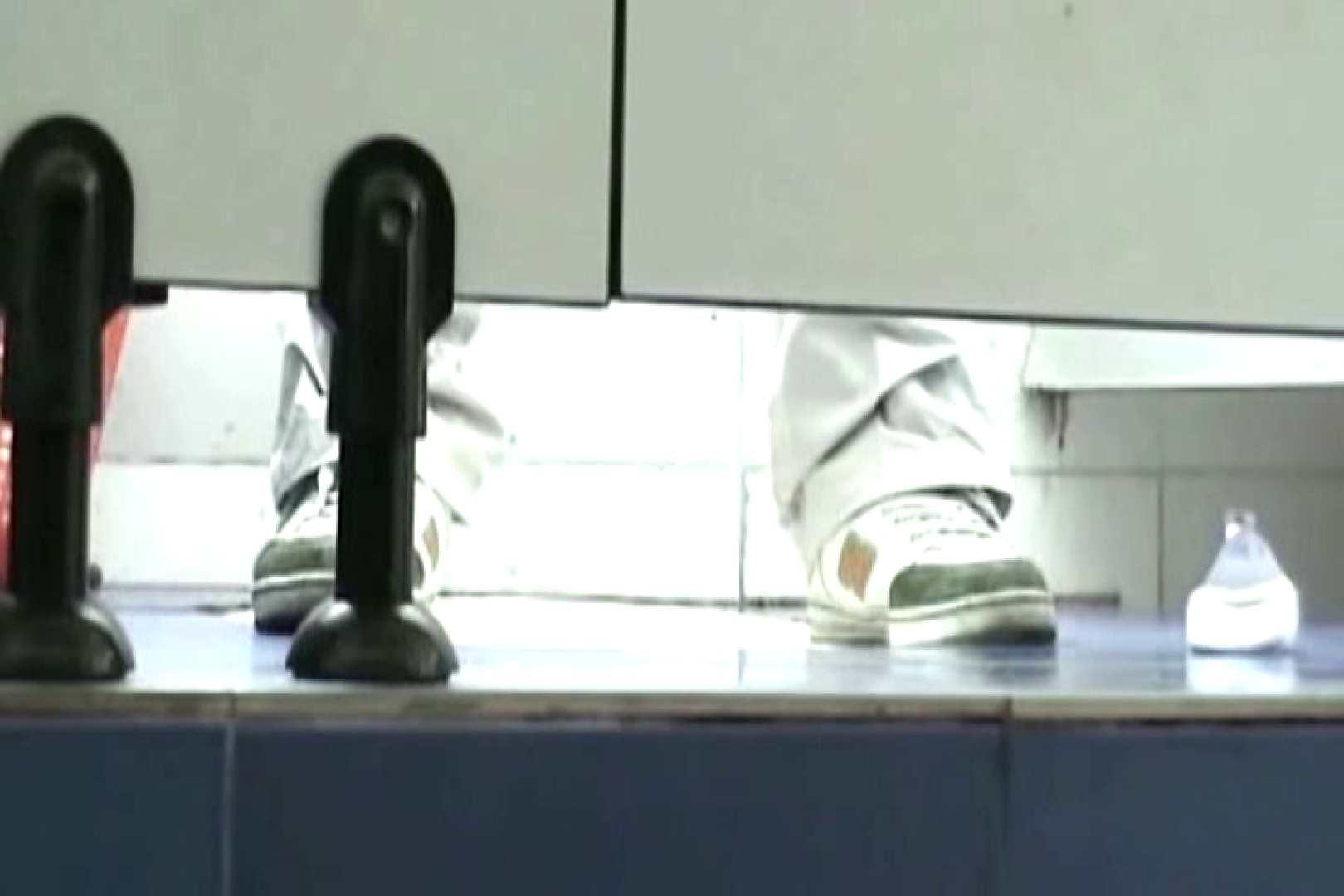 ぼっとん洗面所スペシャルVol.14 美しいOLの裸体 のぞき動画画像 105pic 77