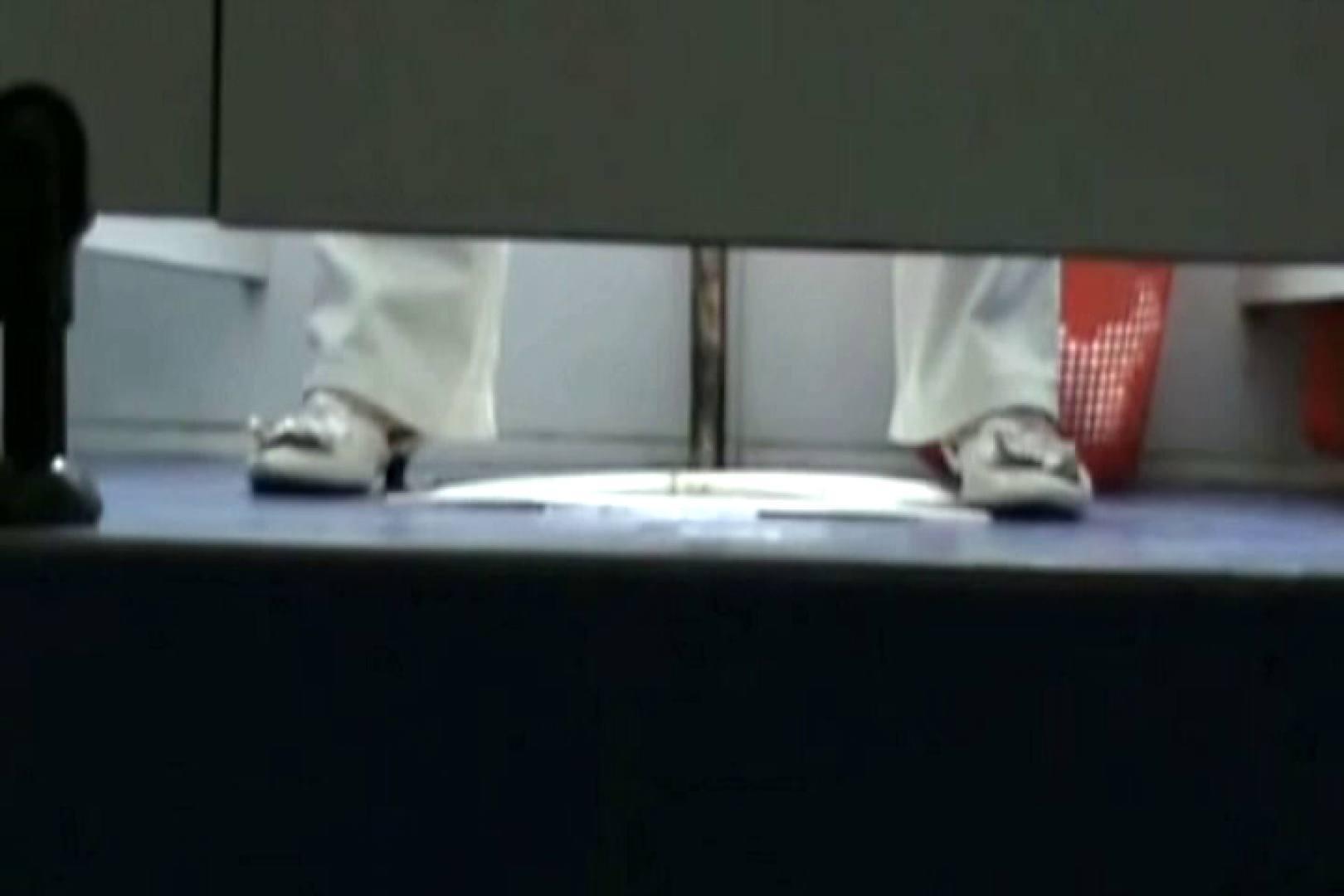 ぼっとん洗面所スペシャルVol.14 おまんこ | 洗面所突入  105pic 94
