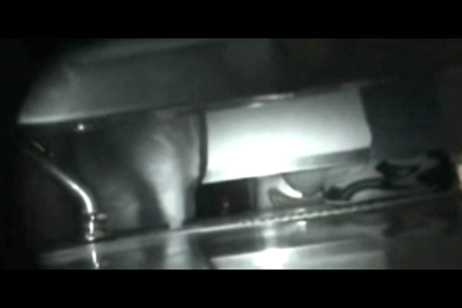 エッチ 熟女|ぼっとん洗面所スペシャルVol.18|ピープフォックス(盗撮狐)