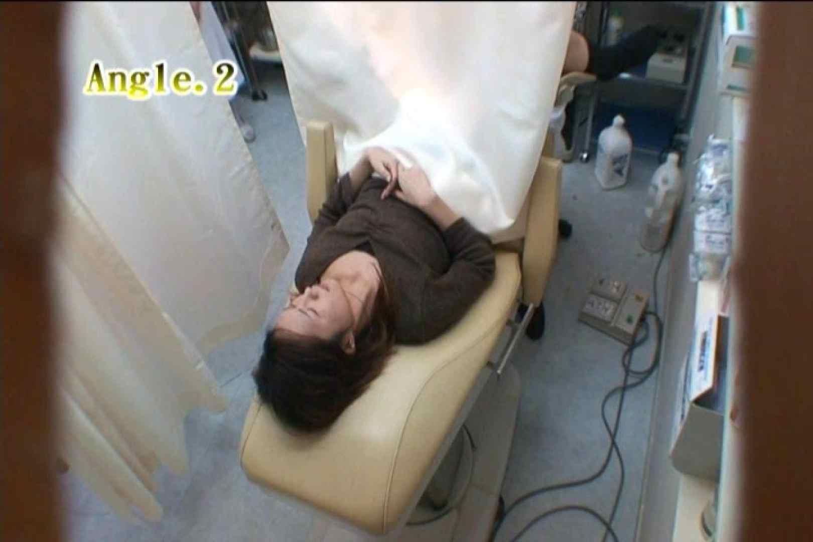患者のおまんこをコレクションする変態医師の流出映像Vol.1 おまんこ  78pic 12