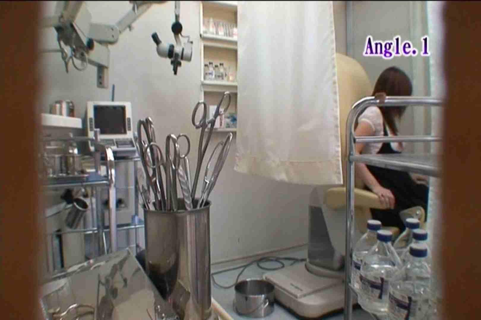 患者のおまんこをコレクションする変態医師の流出映像Vol.1 おまんこ  78pic 27