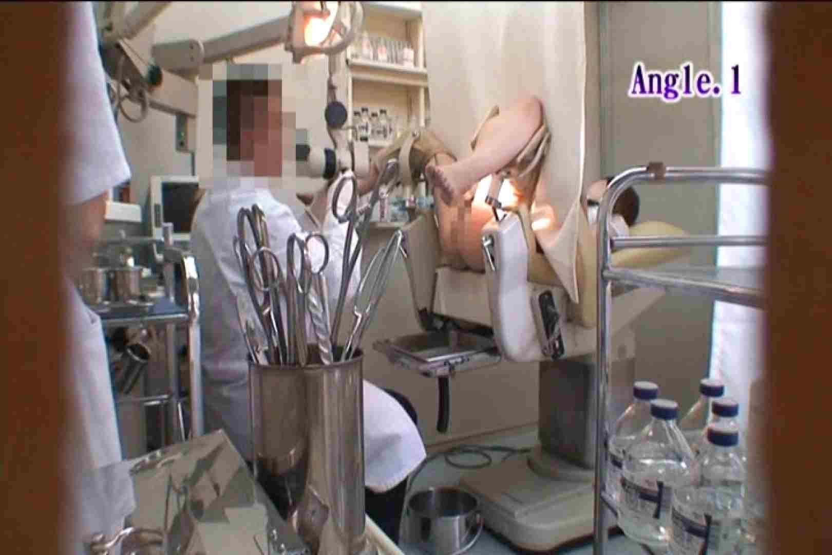 患者のおまんこをコレクションする変態医師の流出映像Vol.1 おまんこ  78pic 33