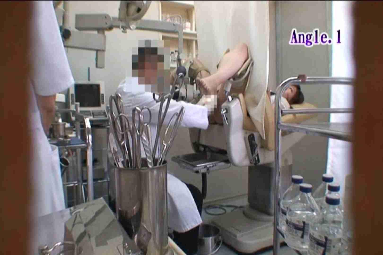 患者のおまんこをコレクションする変態医師の流出映像Vol.1 おまんこ  78pic 36