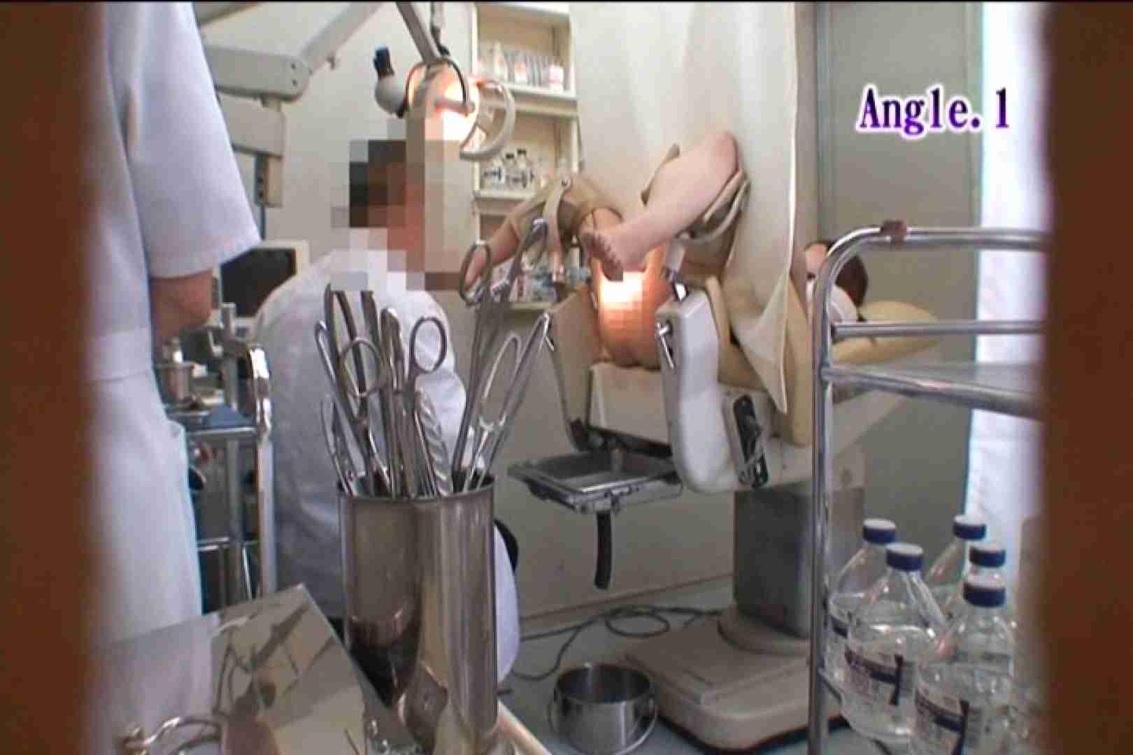患者のおまんこをコレクションする変態医師の流出映像Vol.1 卑猥 盗撮動画紹介 78pic 38