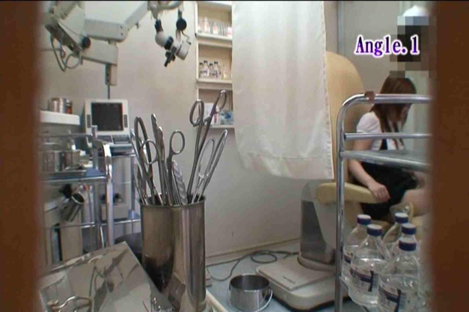 患者のおまんこをコレクションする変態医師の流出映像Vol.1 おまんこ  78pic 39