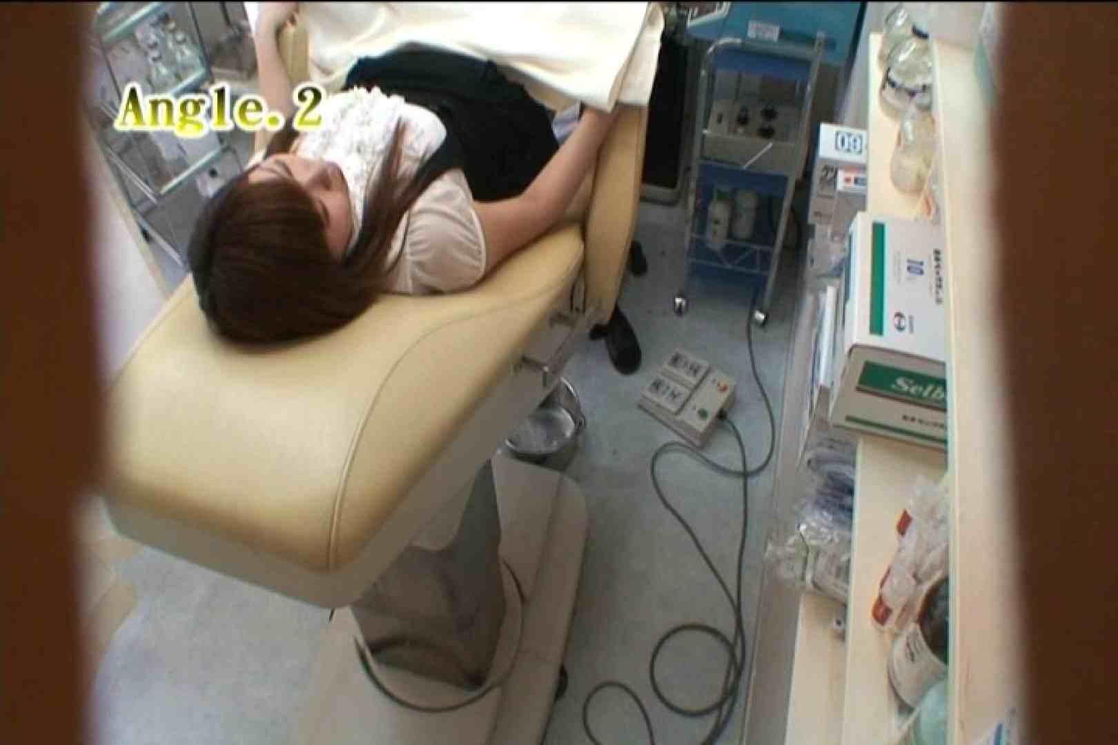 患者のおまんこをコレクションする変態医師の流出映像Vol.1 おまんこ | 美しいOLの裸体  78pic 43