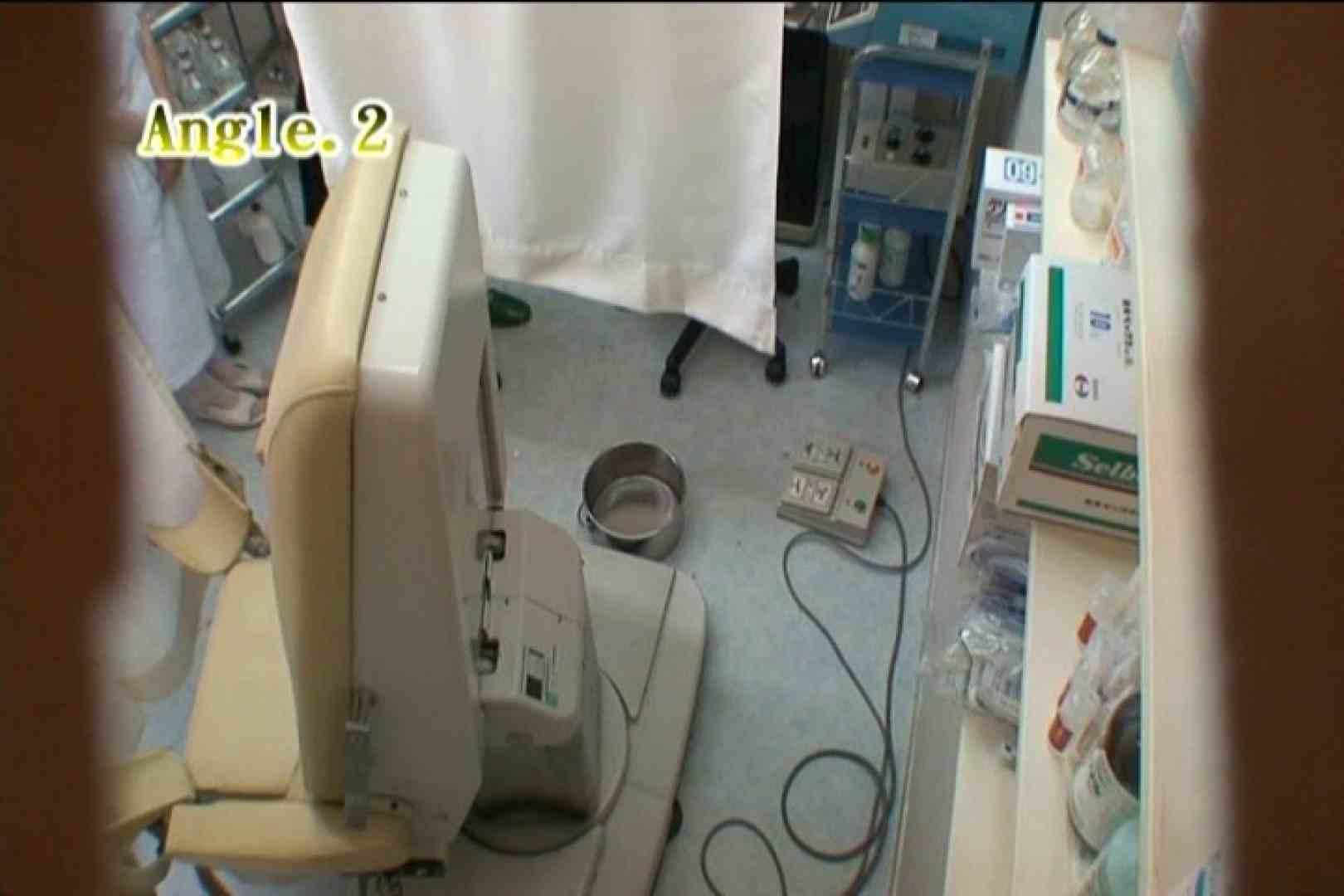 患者のおまんこをコレクションする変態医師の流出映像Vol.1 おまんこ | 美しいOLの裸体  78pic 55