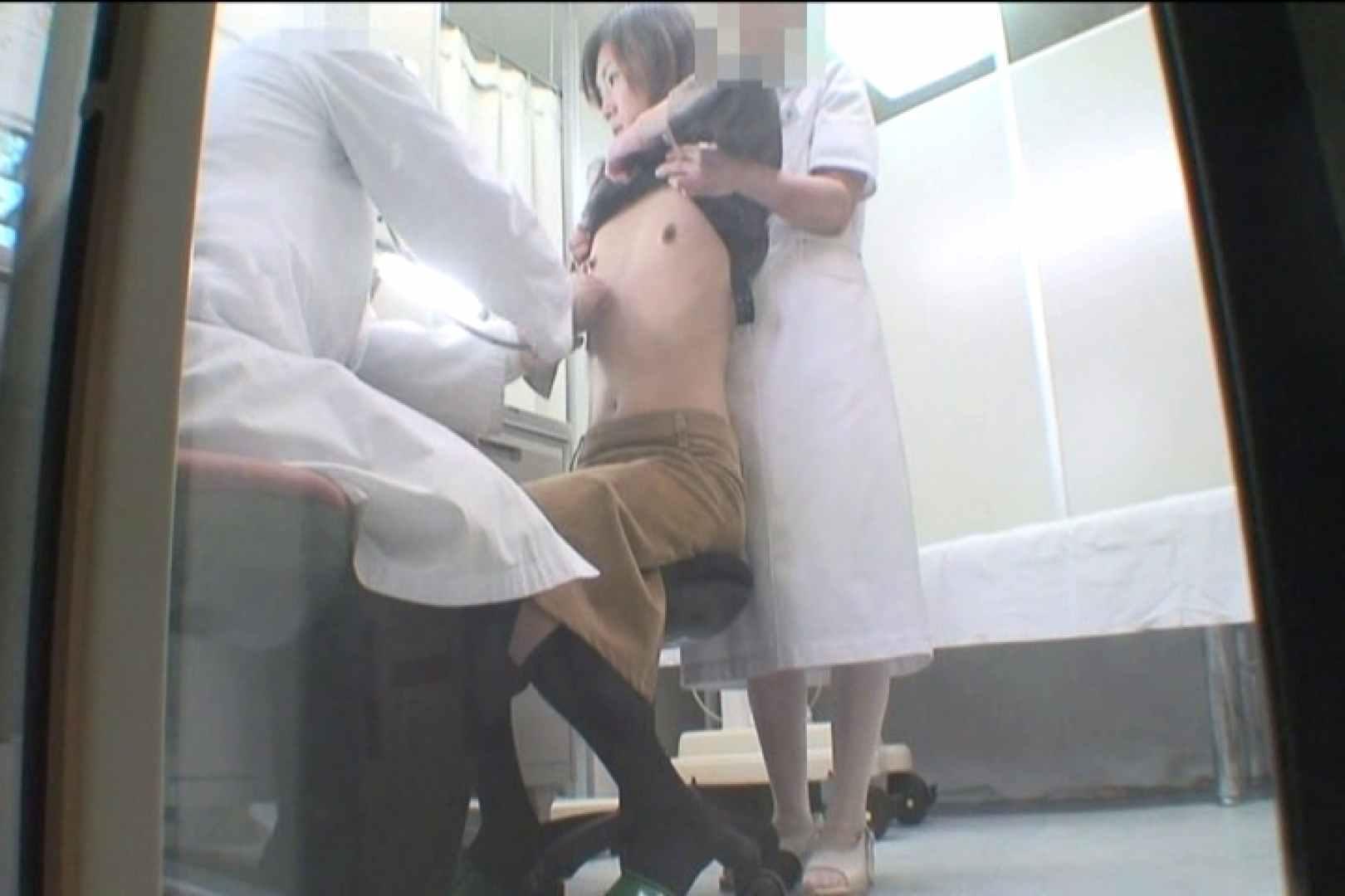 患者のおまんこをコレクションする変態医師の流出映像Vol.1 おまんこ | 美しいOLの裸体  78pic 64
