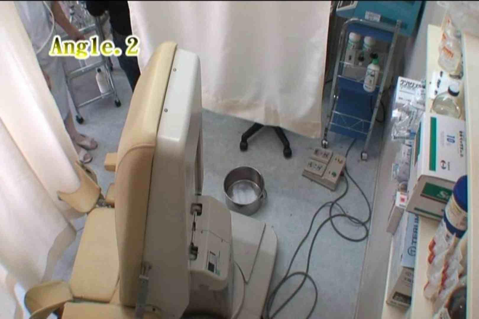 患者のおまんこをコレクションする変態医師の流出映像Vol.3 美しいOLの裸体   おまんこ  80pic 7