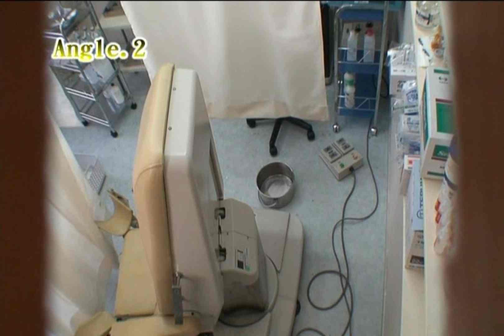 患者のおまんこをコレクションする変態医師の流出映像Vol.3 美しいOLの裸体   おまんこ  80pic 49