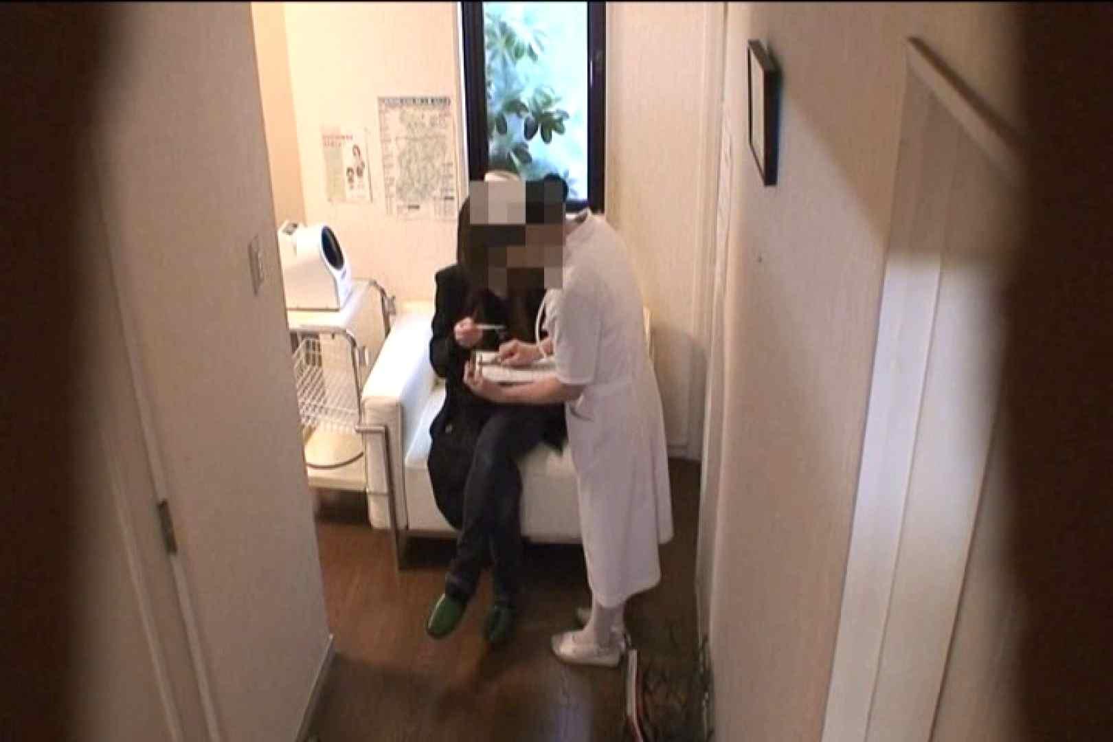 患者のおまんこをコレクションする変態医師の流出映像Vol.3 美しいOLの裸体   おまんこ  80pic 55