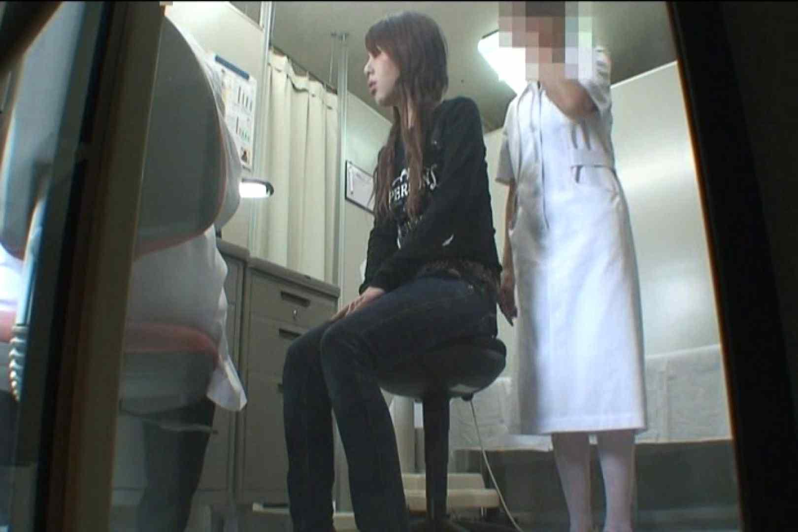 患者のおまんこをコレクションする変態医師の流出映像Vol.3 美しいOLの裸体  80pic 57