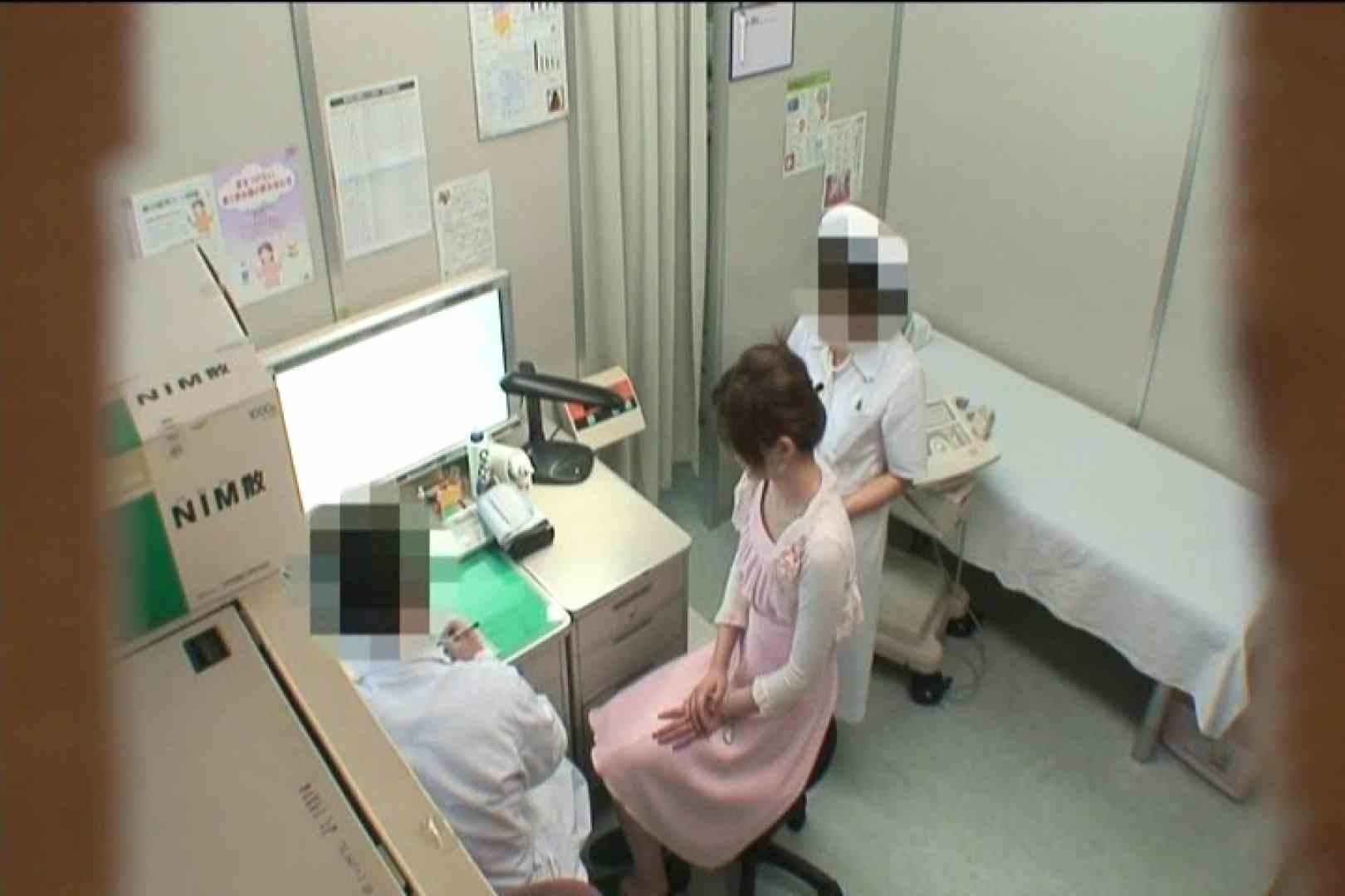 患者のおまんこをコレクションする変態医師の流出映像Vol.5 マンコ・ムレムレ  73pic 4