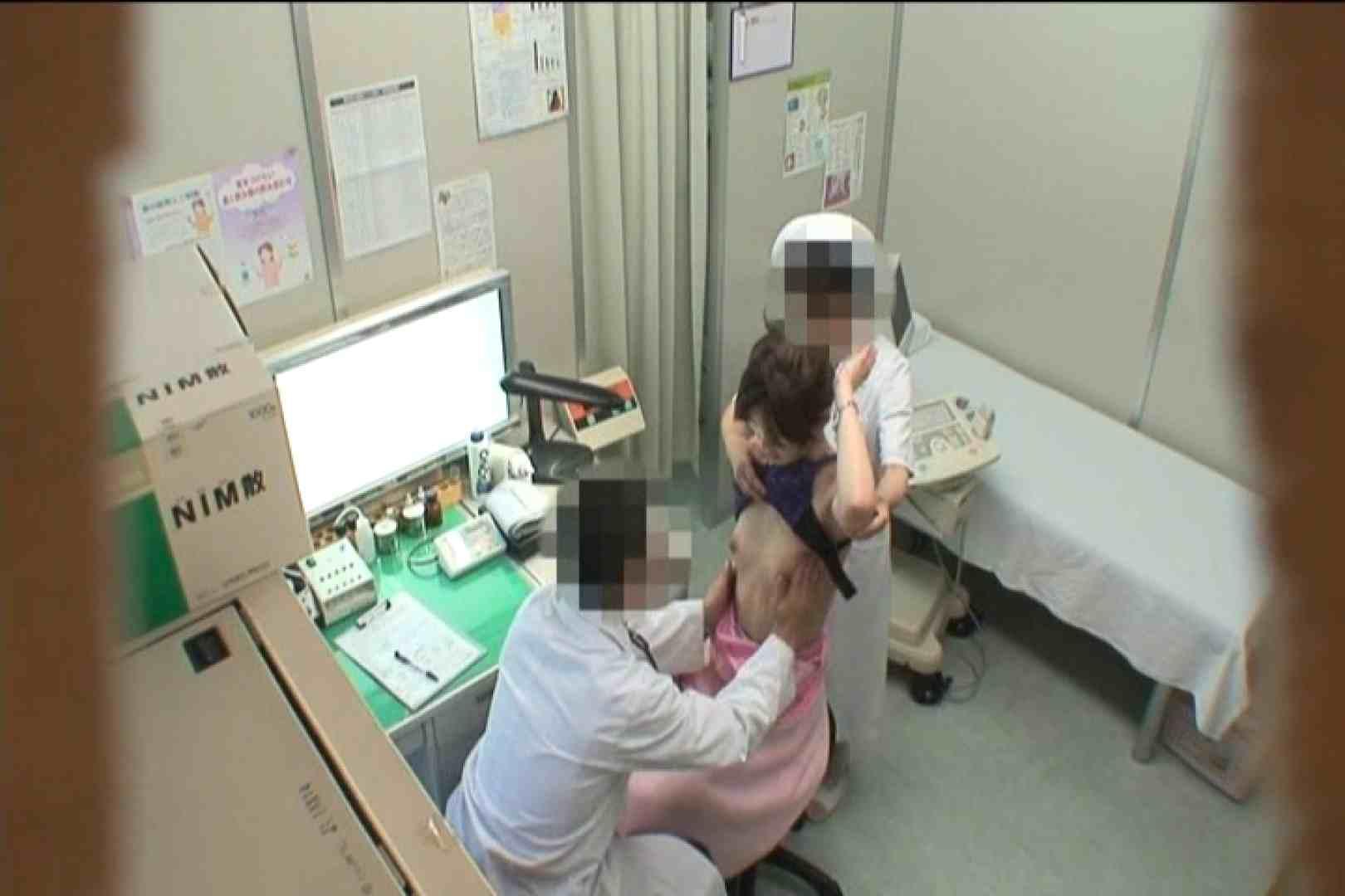 患者のおまんこをコレクションする変態医師の流出映像Vol.5 素人丸裸 ぱこり動画紹介 73pic 19