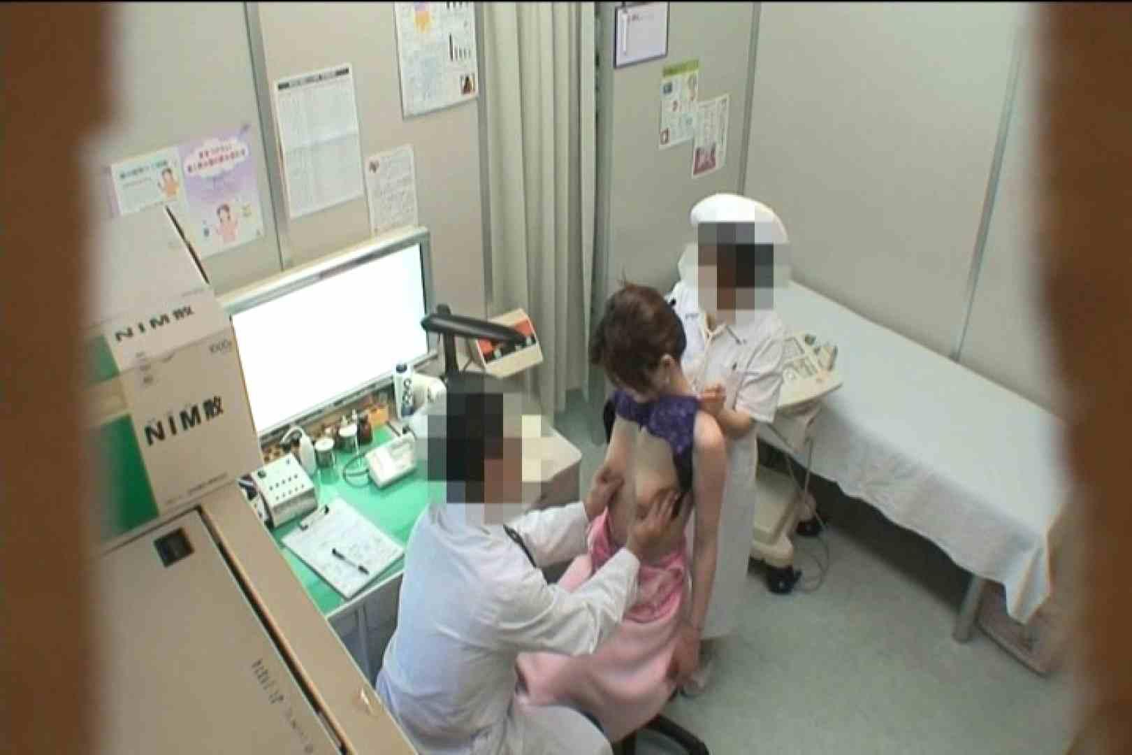 患者のおまんこをコレクションする変態医師の流出映像Vol.5 マンコ・ムレムレ  73pic 20