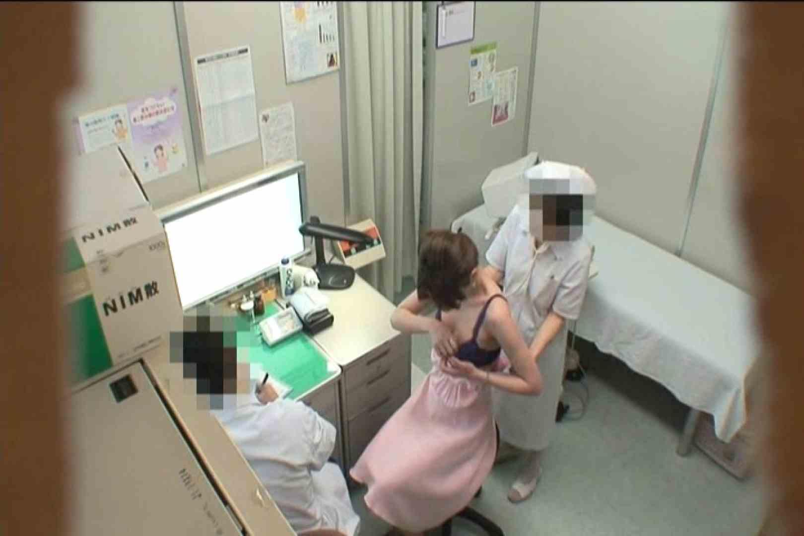 患者のおまんこをコレクションする変態医師の流出映像Vol.5 マンコ・ムレムレ | おまんこ  73pic 21