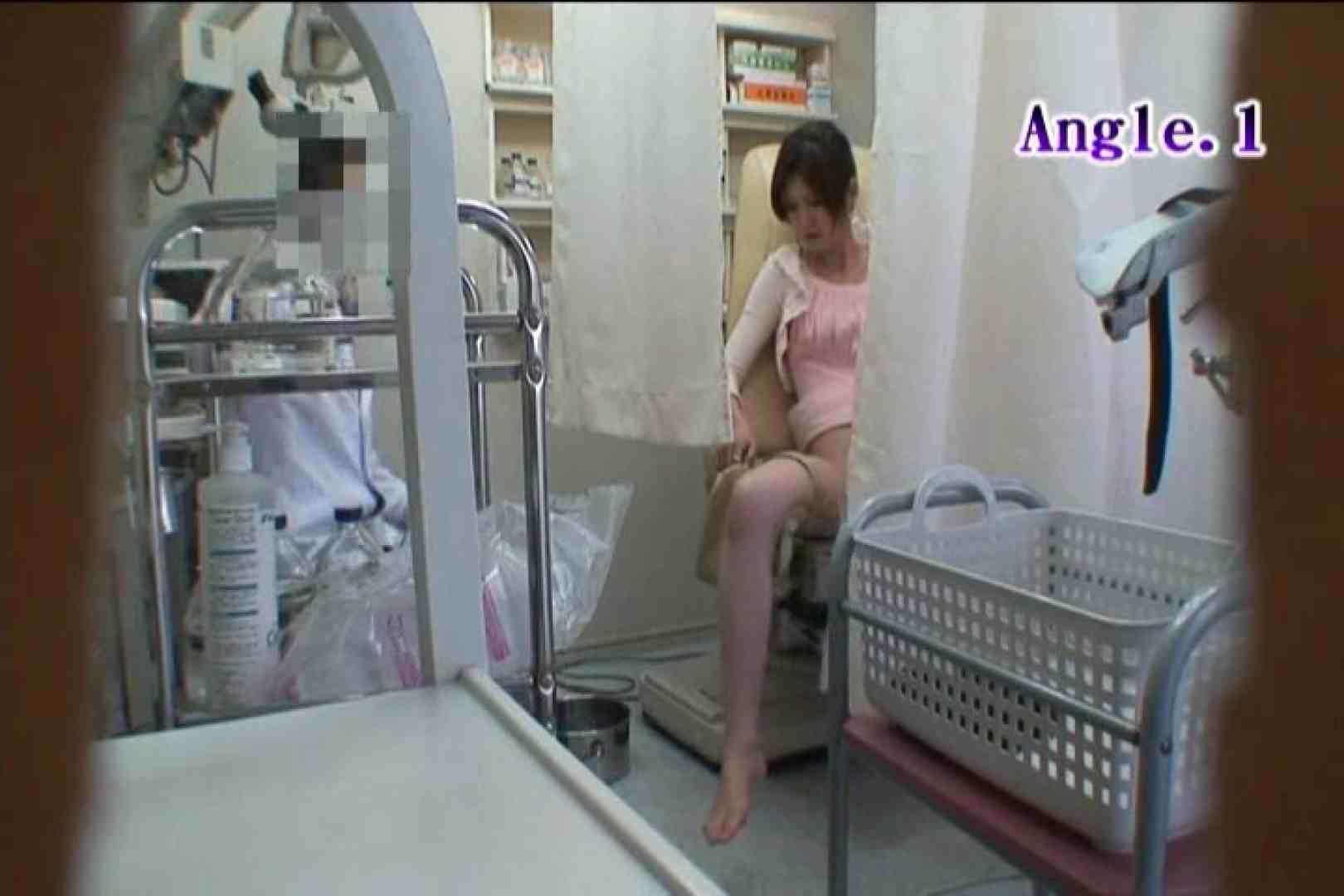 患者のおまんこをコレクションする変態医師の流出映像Vol.5 マンコ・ムレムレ  73pic 24