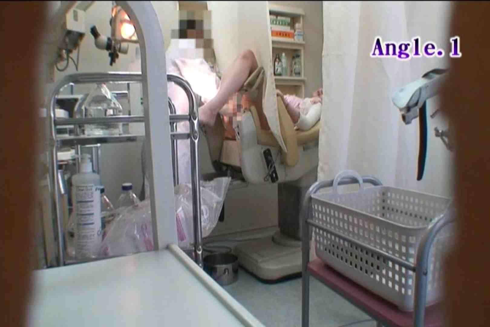 患者のおまんこをコレクションする変態医師の流出映像Vol.5 マンコ・ムレムレ  73pic 28