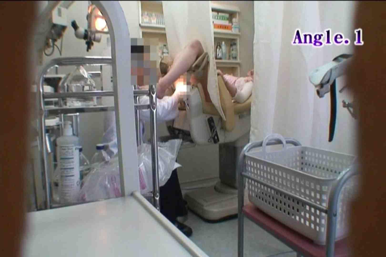 患者のおまんこをコレクションする変態医師の流出映像Vol.5 マンコ・ムレムレ  73pic 32