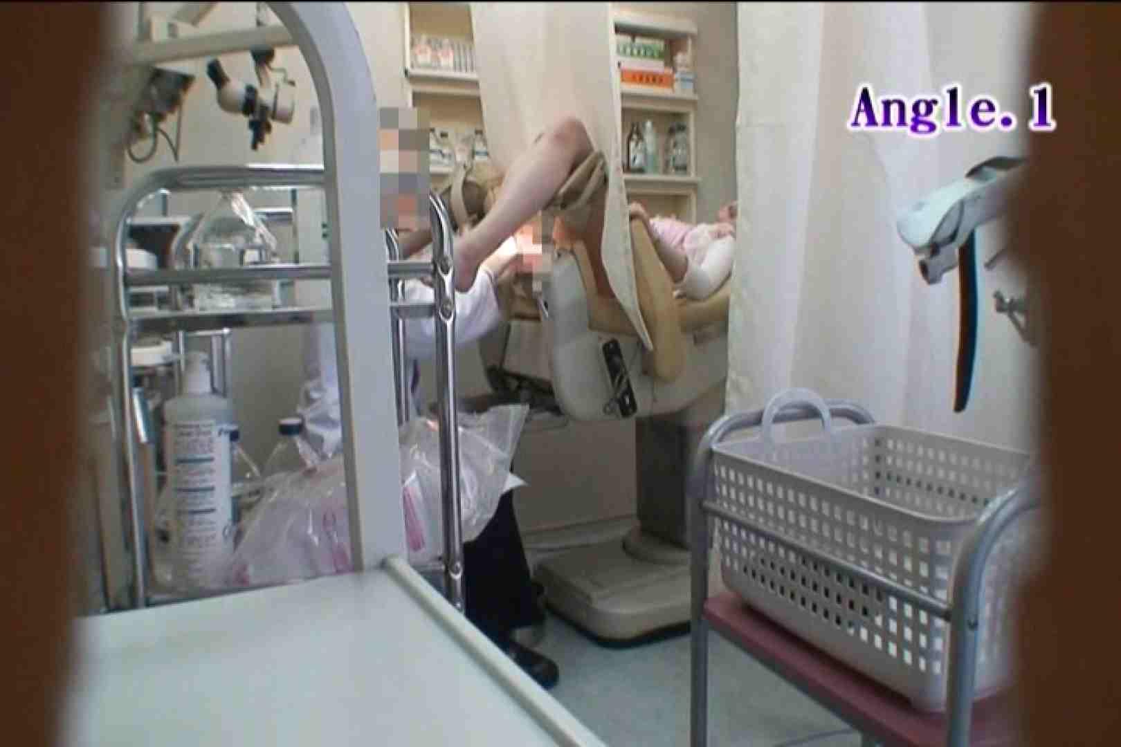 患者のおまんこをコレクションする変態医師の流出映像Vol.5 マンコ・ムレムレ  73pic 36