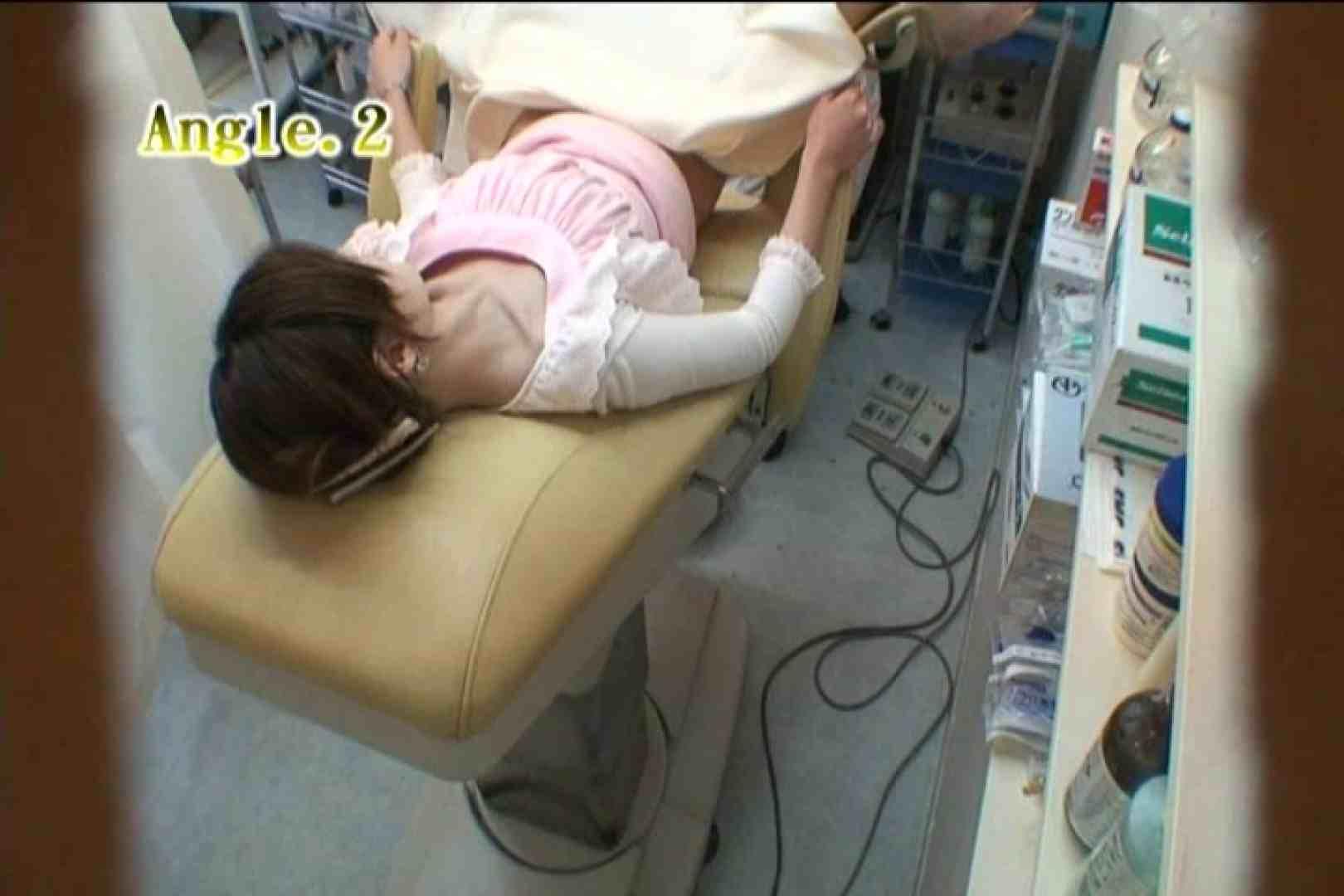 患者のおまんこをコレクションする変態医師の流出映像Vol.5 美しいOLの裸体 エロ無料画像 73pic 46