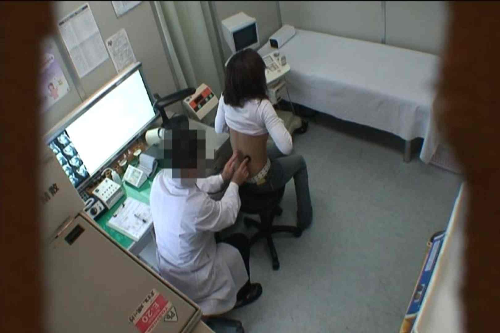 患者のおまんこをコレクションする変態医師の流出映像Vol.5 素人丸裸 ぱこり動画紹介 73pic 63