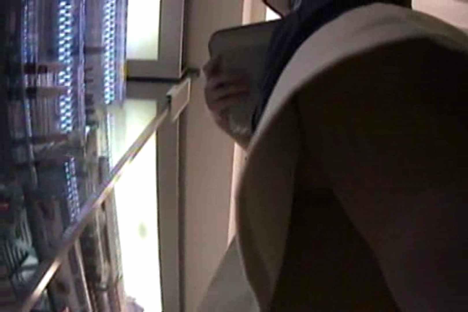 カメラぶっこみ!パンチラ奪取!!Vol.8 チラ歓迎 戯れ無修正画像 93pic 11
