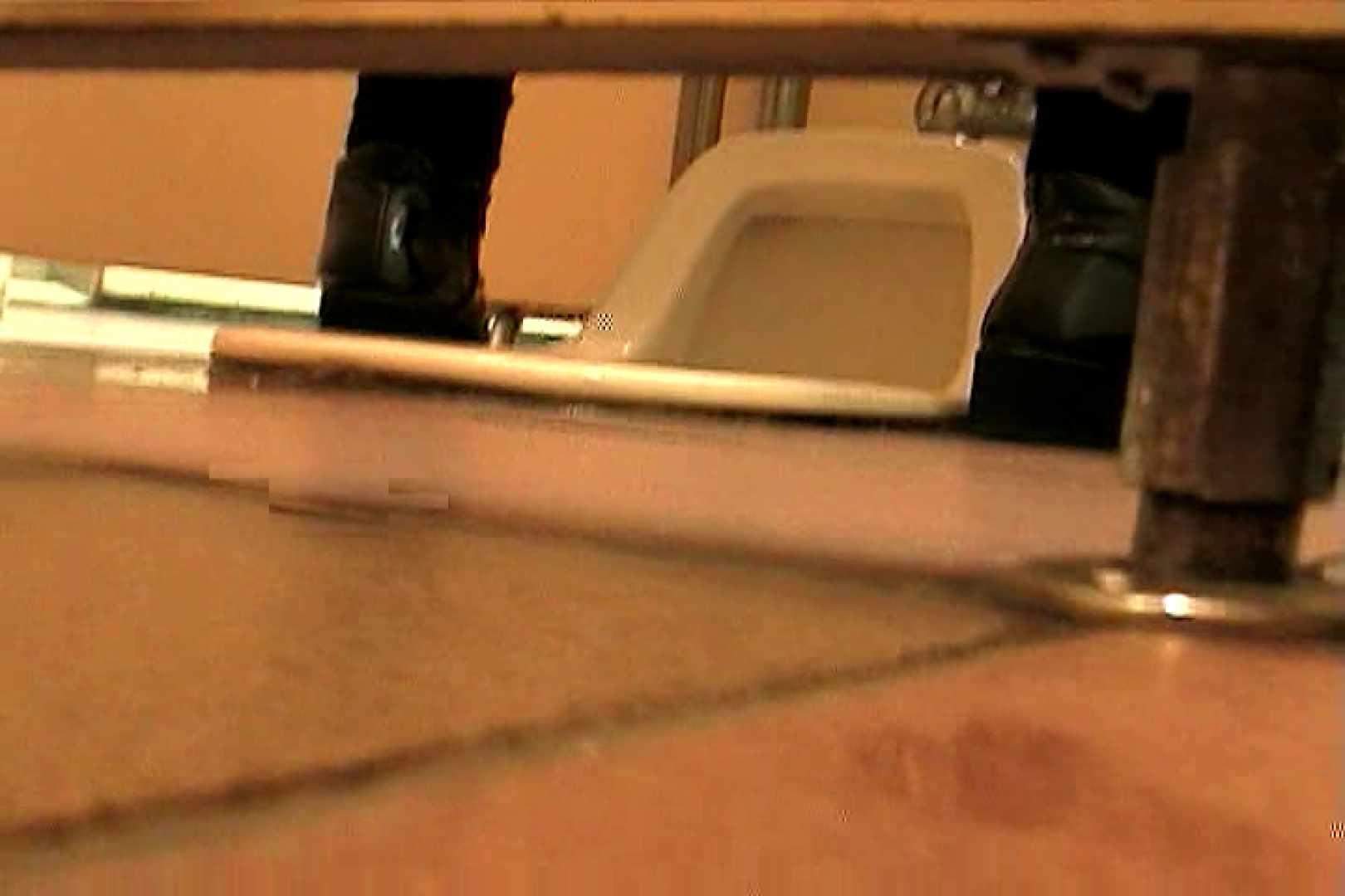 マンコ丸見え女子洗面所Vol.41 洗面所突入 すけべAV動画紹介 80pic 74