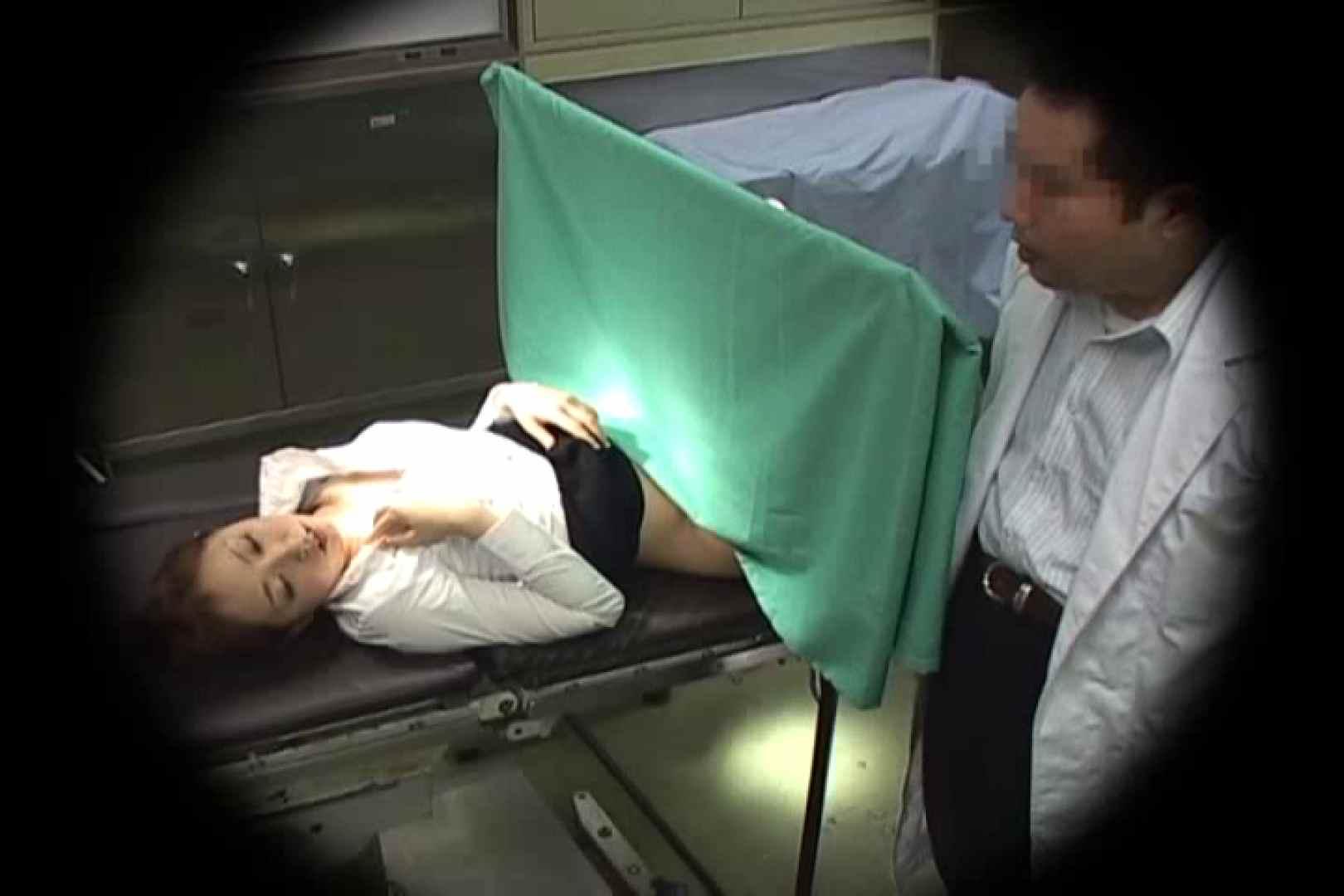 はらませ変態医師!受精完了!!Vol.2 美しいOLの裸体 | 0  72pic 1