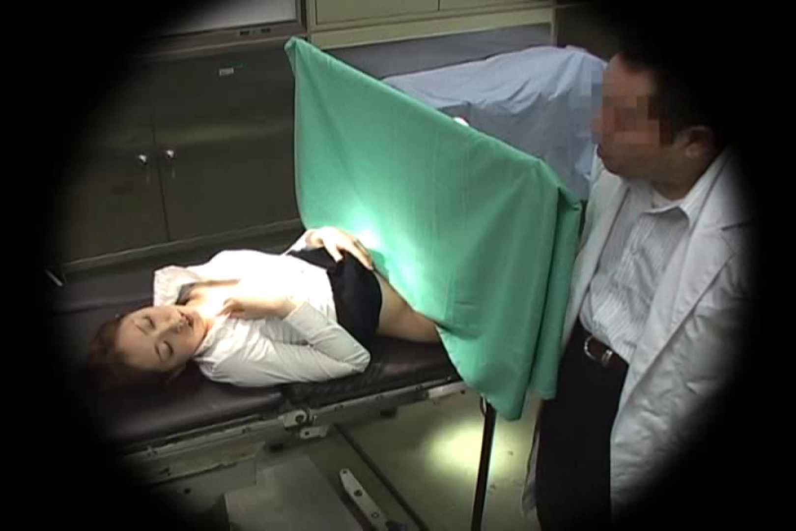 はらませ変態医師!受精完了!!Vol.2 美しいOLの裸体  72pic 4
