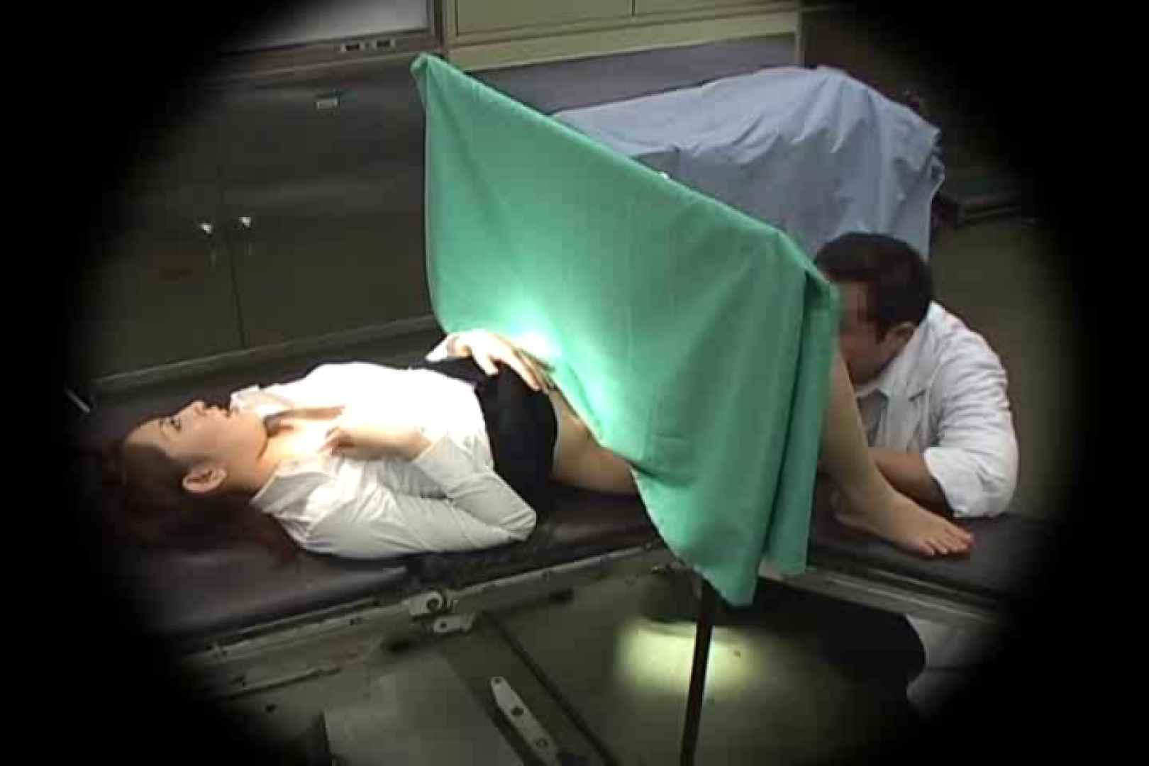 はらませ変態医師!受精完了!!Vol.2 美しいOLの裸体  72pic 12