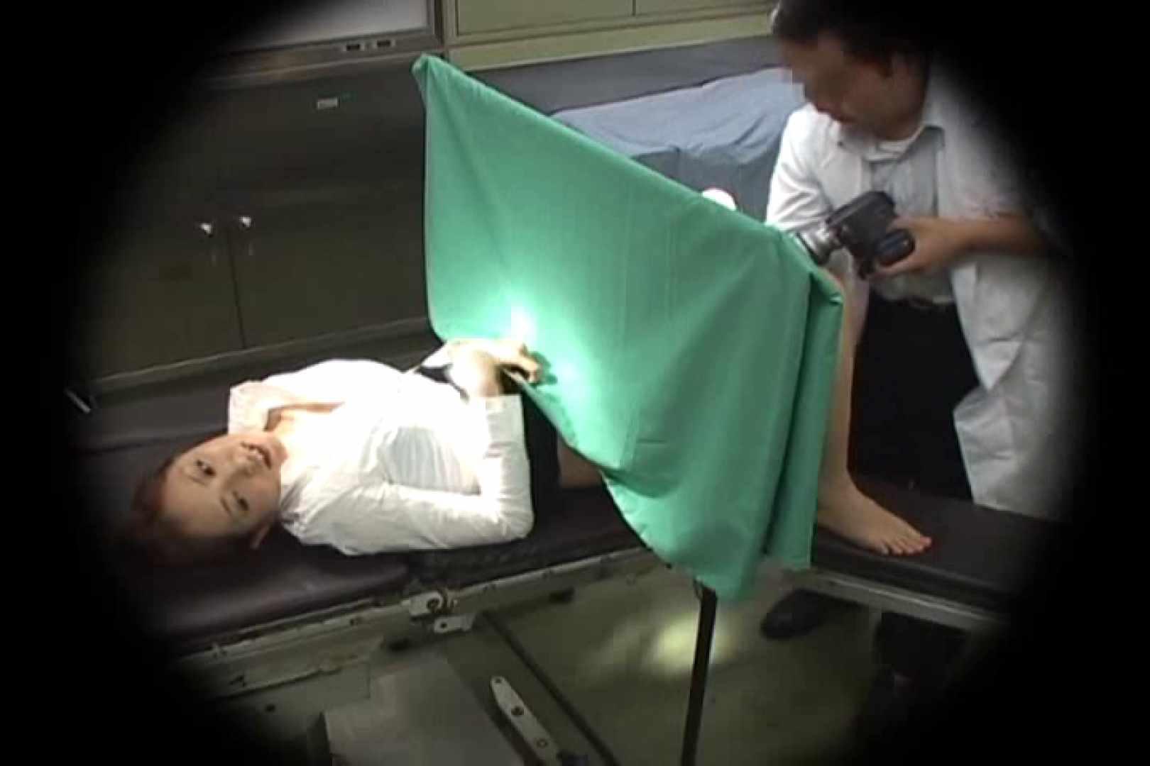 はらませ変態医師!受精完了!!Vol.2 美しいOLの裸体 | 0  72pic 23