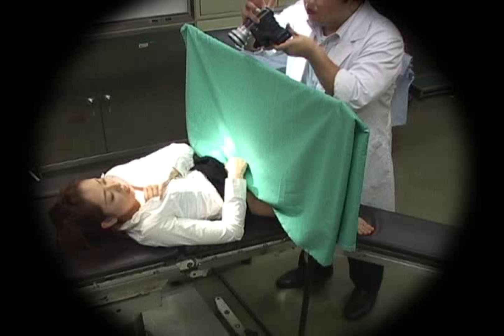 はらませ変態医師!受精完了!!Vol.2 美しいOLの裸体 | 0  72pic 27
