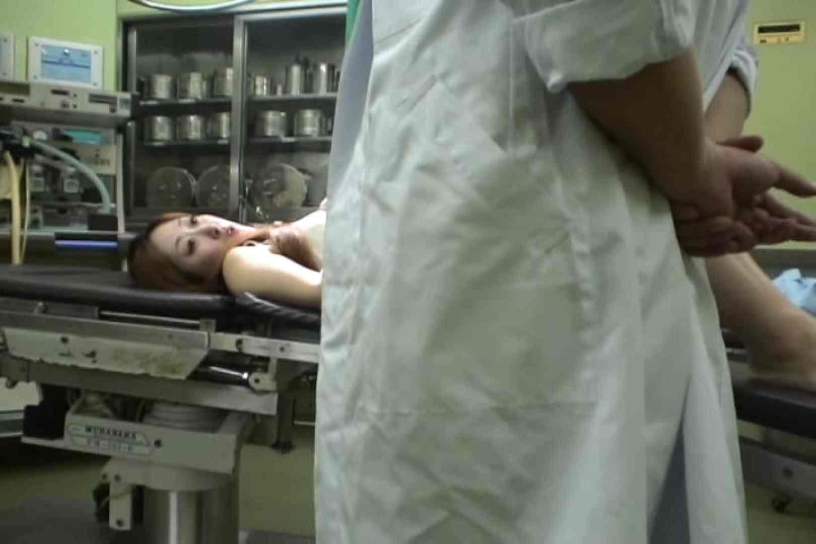 はらませ変態医師!受精完了!!Vol.2 美しいOLの裸体 | 0  72pic 39